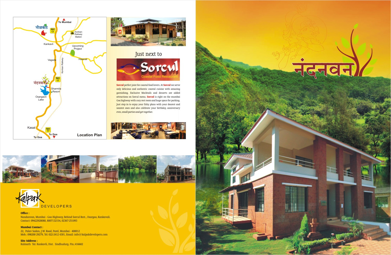 Kalpak Developers Brochure